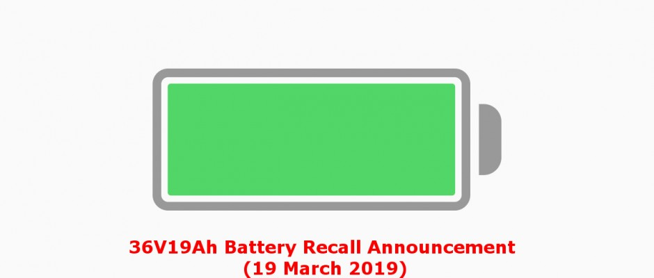 Recall for 36V19Ah Battery